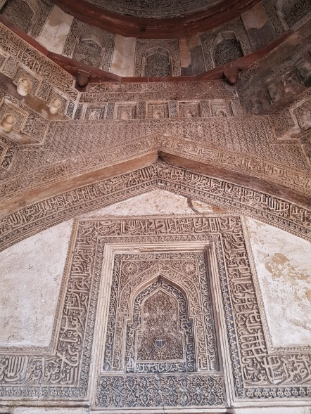 Detailed inscriptions from the Quran in the mosque at Bara Gumbad.